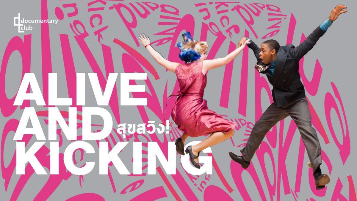 Alive And Kicking สุขสวิง!! : หนังตัวอย่างซับไทย
