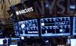 ตลาดหุ้นสหรัฐฯปรับตัวลง