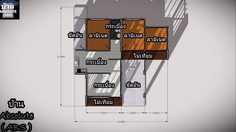 แบบ บ้านแนวโมเดิร์น สไตล์เท่ๆพื้นที่ใช้สอย 147 ตารางเมตร