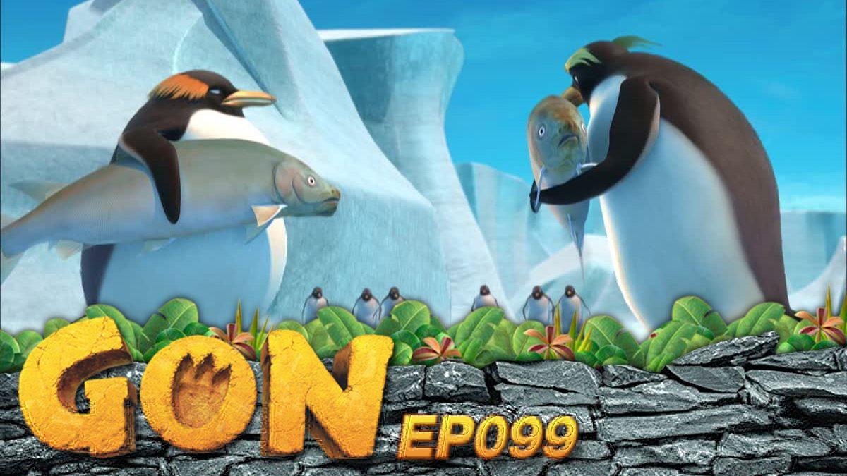 Gon EP 099