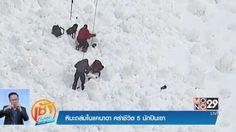 หิมะถล่มในแคนาดา คร่าชีวิต 5 นักปีนเขา