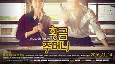 ซีรีส์เกาหลี Golden Pouch