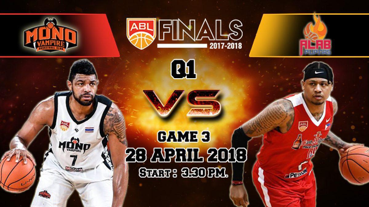 ควอเตอร์ การเเข่งขันบาสเกตบอล ABL2017-2018 (Finals Game3) : Mono Vampire (THA) VS Alab Philipinas (PHI) 28 Apr 2018