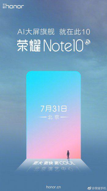 Honor Note 10 สมาร์ทโฟนจอใหญ่ เผยวันเปิดตัวอย่างเป็นทางการ