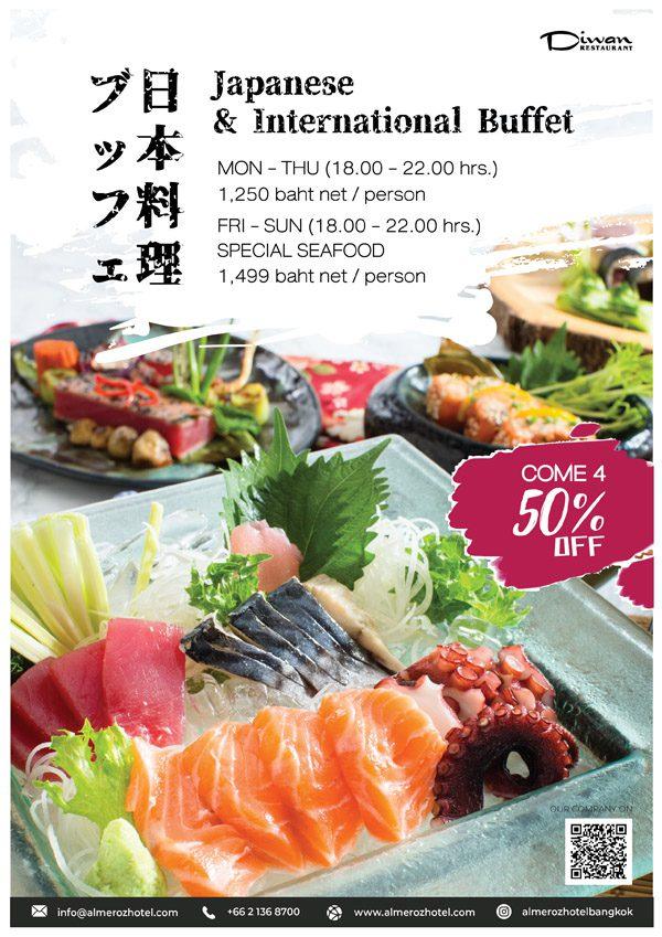 บุฟเฟ่ต์อาหารญี่ปุ่น มา 4 จ่าย 2 โรงแรมอัล มีรอซ (Al Meroz) ตลอดเดือนมิถุนายน