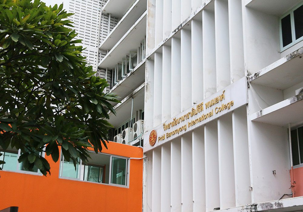 วิทยาลัยนานาชาติปรีดี พนมยงค์ มธ 3 หลักสูตรอินเตอร์
