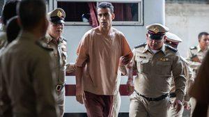 ศาลปล่อยตัว ฮาคีม อดีตนักฟุตบอลบาห์เรนแล้ว หลังถอนคำสั่งส่งผู้ร้ายข้ามแดน