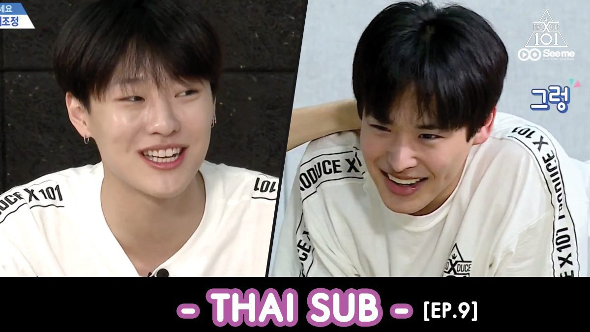[THAI SUB] PRODUCE X 101 ㅣหนึ่งคนที่จะต้องออกจากทีม MOVE [EP.9]