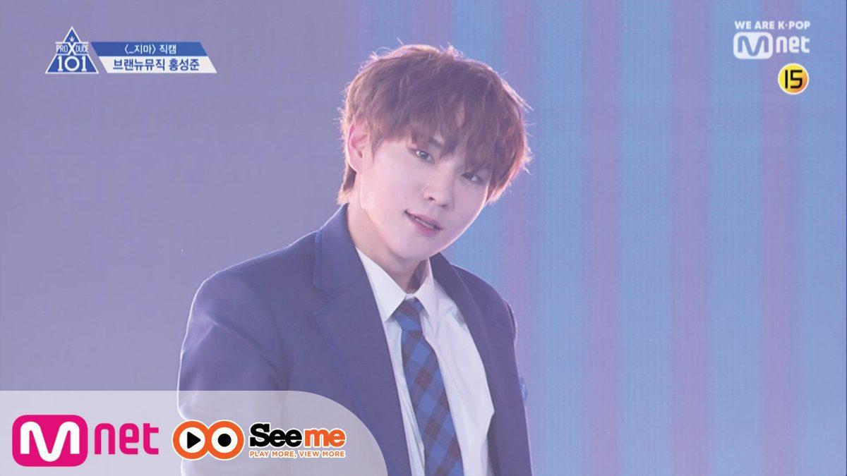 PRODUCE X 101 [Fancam] 'ฮง ซองจุน' HONG SEONG JUN | จากค่าย Brandnew Music ′_지마(X1-MA)′