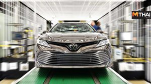 Toyota เตรียมเพิ่มระบบ Apple CarPlay, Amazon Alexa ให้รถยนต์โมเดลใหม่