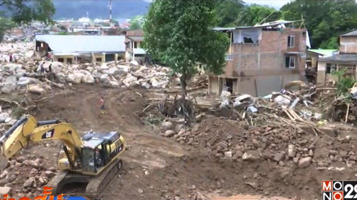 สถานการณ์ดินถล่มในโคลอมเบีย