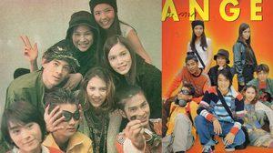 Teen 8 Grade A กลุ่มนักร้องวัยรุ่นสุดฮอตยุค 90's