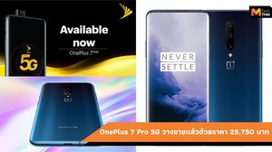OnePlus 7 Pro 5G ประกาศวางขายบนออนไลน์แล้วที่ Sprint