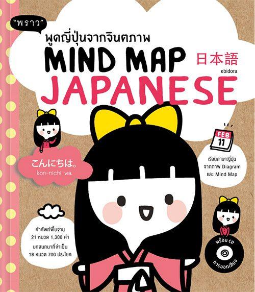 book-japan