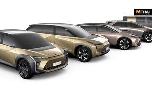 Toyota เตรียมผลิต รถยนต์ไฟฟ้า ถึง10รุ่นในอนาคตบน แพลตฟอร์ม BEV
