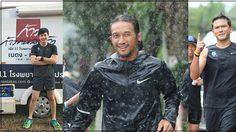 ศิลปินทั่ววงการร่วมวิ่ง 'ก้าวคนละก้าว' กับ ตูน บอดี้สแลม คึกคัก-อบอุ่น!!