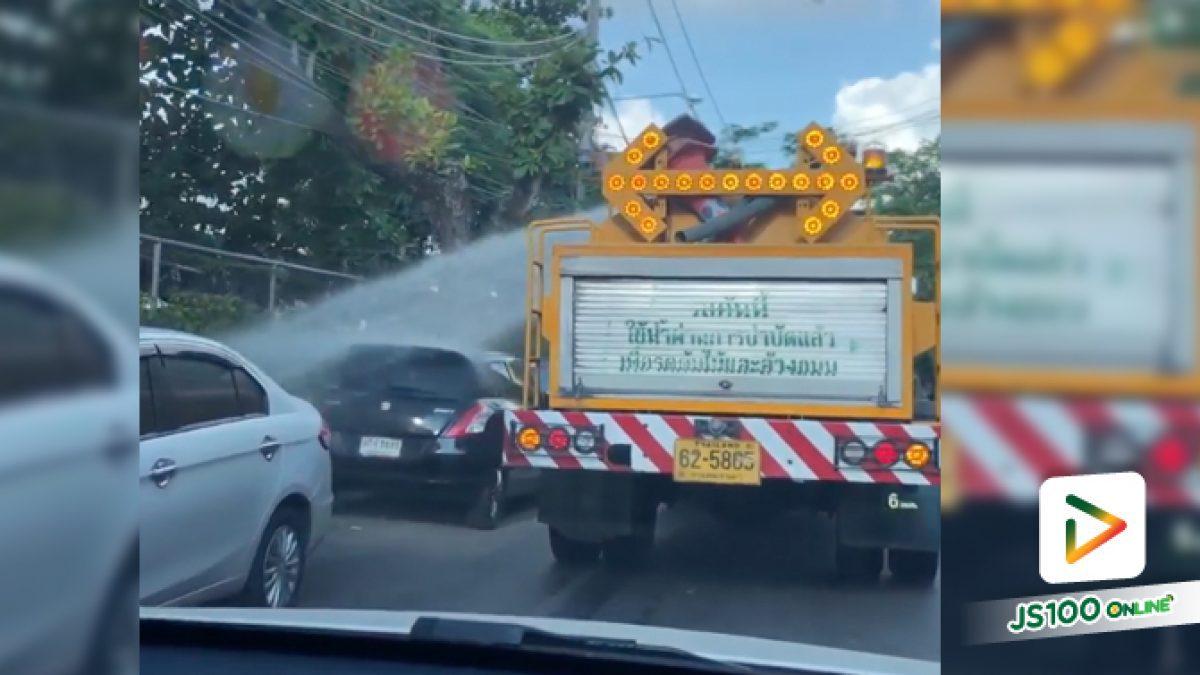ไหนๆก็รดน้ำต้นไม้ละ ล้างรถไปด้วยเลยแล้วกัน
