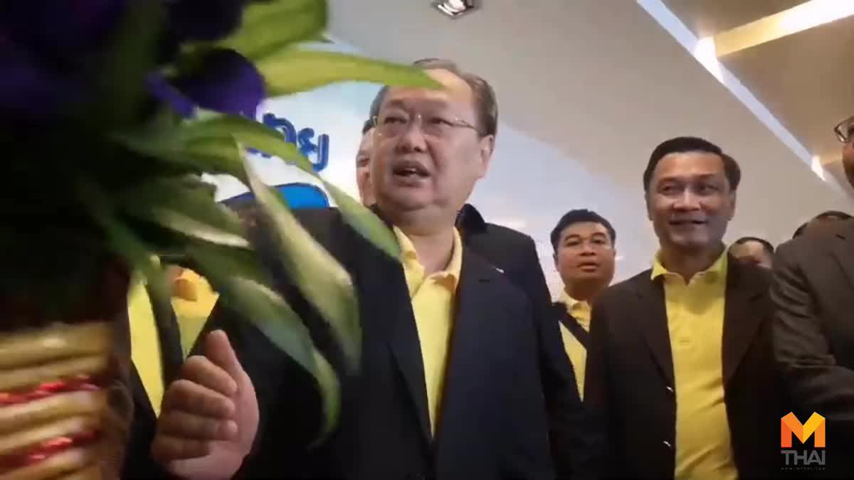 แกนนำพลังประชารัฐร่วมงานบุญครบรอบ 11 ปีพรรคภูมิใจไทย