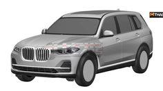 2019 BMW X7 รถยนต์ SUV สามเเถว เตรียมเปิดตัวเดือนหน้าที่ ปารีส
