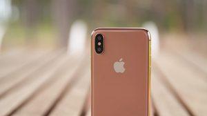 ธนาคารยักษ์ใหญ่แดนผู้ดีเชื่อ iPhone 8 จะมีผู้บริโภคเพียง 11% ที่จะซื้อ