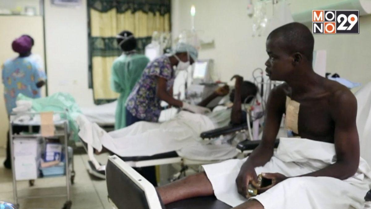 ภัยจากการขุดทองไร้มาตรฐานในแอฟริกา