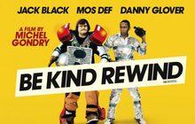 Be kind rewind ใครจะว่า หนังข้านี่แหละเจ๋ง