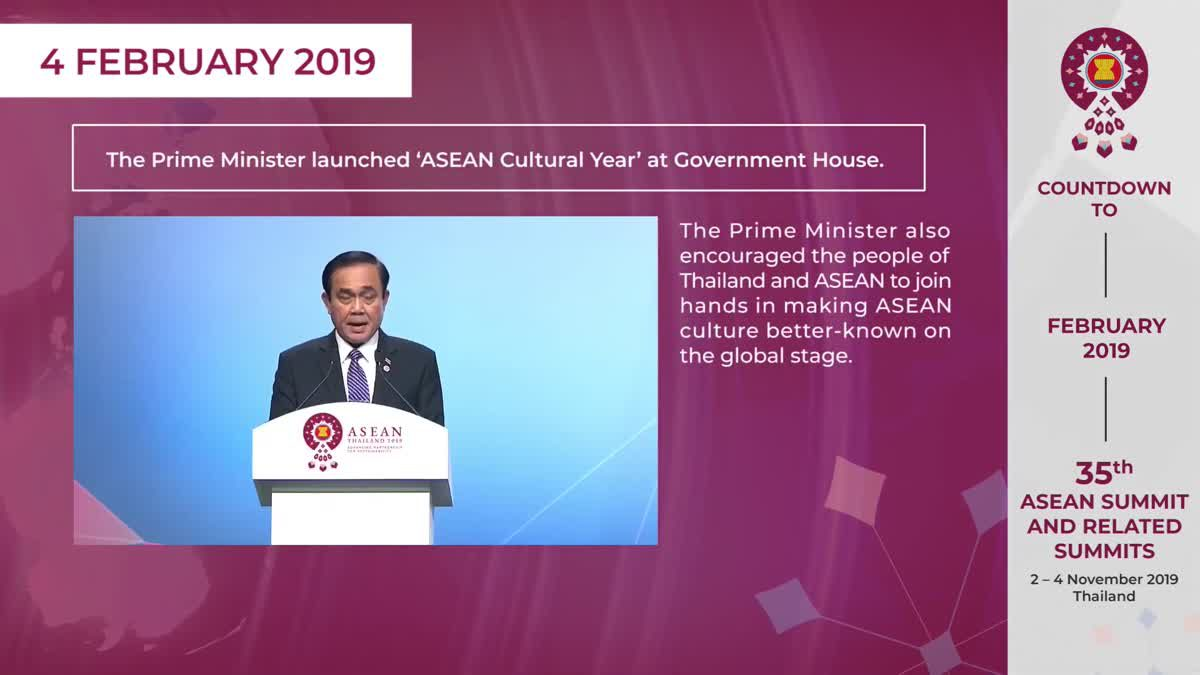 Thailand ASEAN Chairmanship Recap FEB 2019.mp4