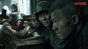 MONO29 สดุดีผู้กล้า ท้าสงครามกับหนังฟอร์มยักษ์ นักรบ 800