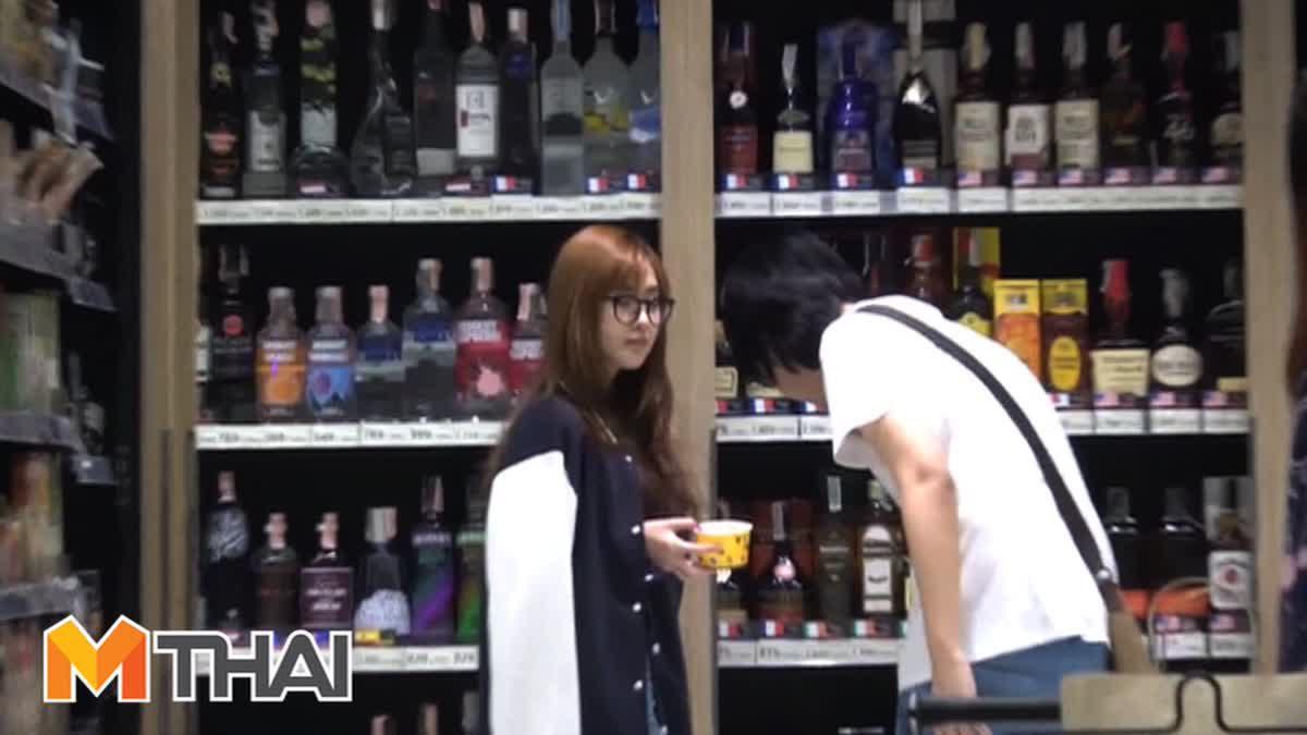 โปรรักอันลิมิต เบียร์ – คัตโตะ รักลงล็อคหวานฉ่ำให้คนโสดอิจฉา
