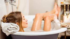 แชร์ข้อมูลสุขภาพ! 7 ข้อควรระวังในการอาบน้ำ