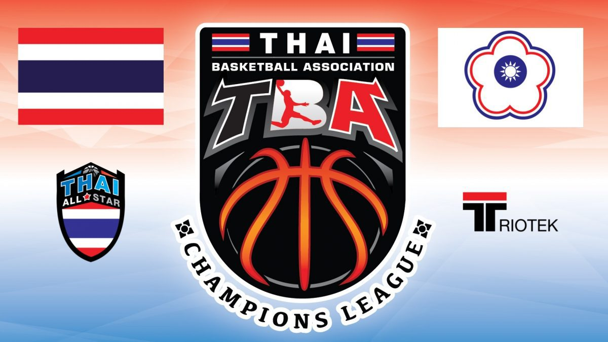 Highlight TBA คู่3 Thai All Star VS Triotek (Chinese Taipei) 4/5/60