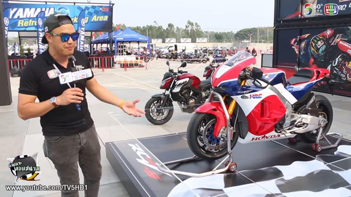 Ep.13/61 ลัดเลาะขอบสนาม พาลัดเลาะกับบรรยากาศงานการแข่งขัน World Super Bike 2018 จ.บุรีรัมย์...