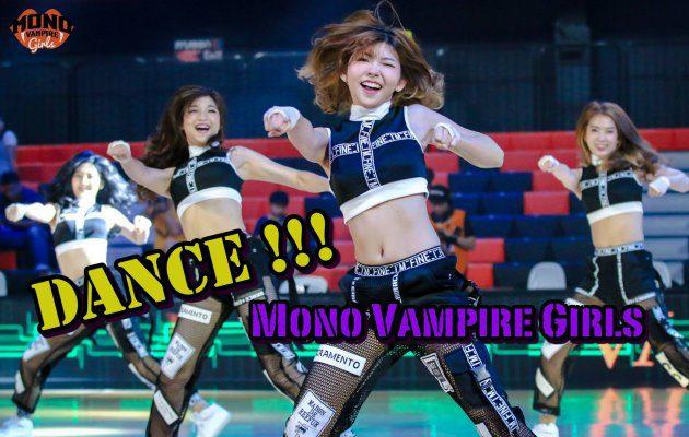ร้อนแรงทุกลีลาสาวๆ Mono Vampire Girls ห้ามกระพริบตา!!!