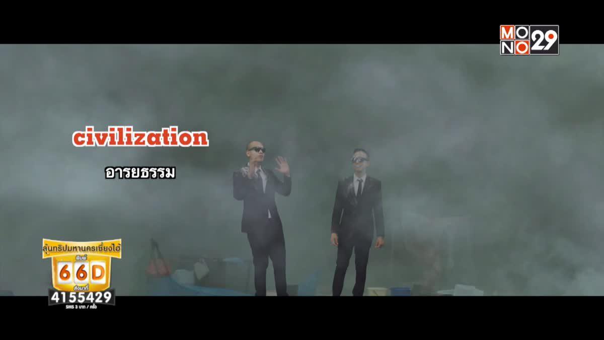 Movie Language จากเรื่อง Babylon A.D.