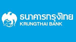 กรุงไทย คืนค่าธรรมเนียมกรณีพร้อมเพย์ขัดข้องครบทุกรายแล้ว