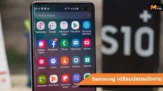 (ข่าวลือ) Samsung เตรียมปลดพนักงาน 1,000 คน ประเทศอินเดีย