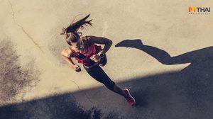 6 ข้อแนะนำ สำหรับการวิ่งครั้งแรก ทำอย่างไร ถึงจะไม่ปวดเมื่อยหลังวิ่งเสร็จ?