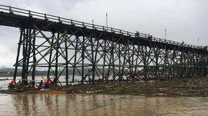 สั่งปิด! สะพานมอญ หลังฝนตกหนัก หวั่นพัง
