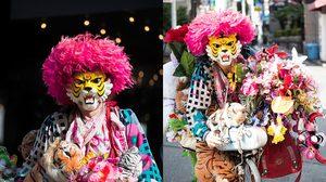 หน้ากากเสือแห่งชินจุกุ ลุงวัย 69 ใต้หน้ากากสีสดที่เป็นเอกลักษณ์กว่า 45 ปี