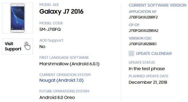 อัพเดตรายชื่อมือถือซัมซุง จะได้อัพ Android Oreo Galaxy J7 2016 ได้ไปต่อ