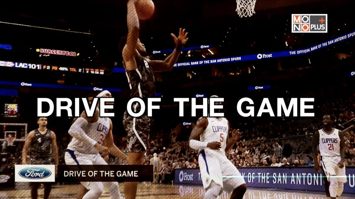 DRIVE OF THE GAME