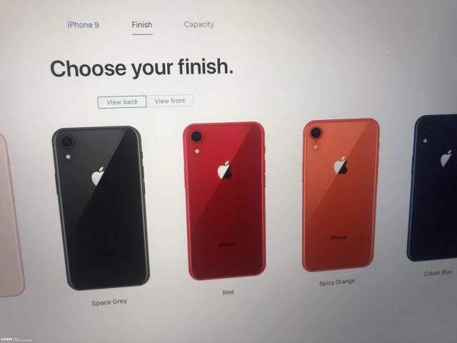 สีของ iPhone 9