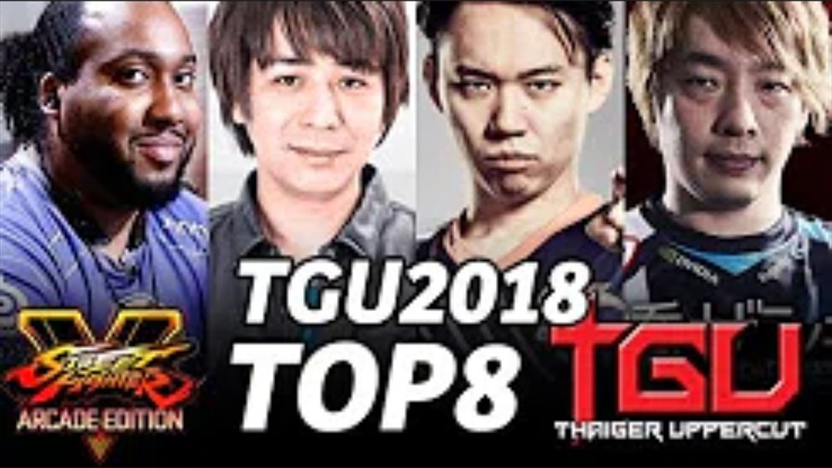 [TGU 2018] Street Fighter V TOP 8