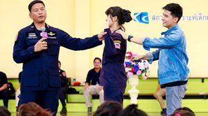 กิจกรรม สอนน้องวัยใส ป้องกันภัย ป้องกันตัว โดย KTC และ กองร้อยน้ำหวาน