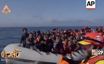 เรือผู้อพยพล่มนอกชายฝั่งตูนิเซีย