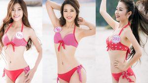 เซ็กซี่กันสุดๆ!! กับผู้เข้าประกวด Miss HOA HAU Vietnam 2016 ในชุดบิกินี่