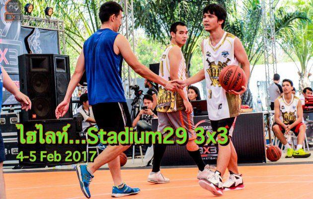 ไฮไลท์ การแข่งขัน  Stadium29 3x3 Street Basketball