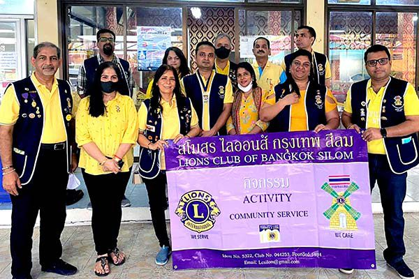 Lions Club of Bangkok Silom, District 310D / ACTIVITY COMMUNITY SERVICE