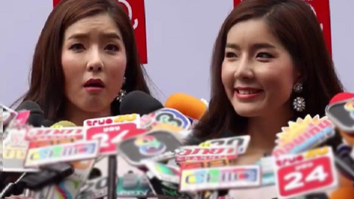 จียอน เปิดใจดราม่าถูกปลดกลางอากาศ เชื่อเป็นการสื่อสารผิด