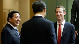 ไทยโชคดีมาก ! ส่องเสรีภาพในการท่องอินเทอร์เน็ตของชาวจีนในปัจจุบัน ?